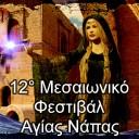 Medieval Festival, Ayia Napa (Kypr)