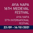 Ayia Napa Medieval Festival (Cyprus)